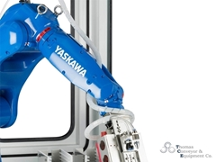 The compact robot saves space with innovative design